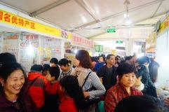 深圳,中国:购物节 免版税图库摄影