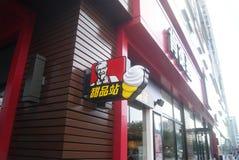 深圳,汉语:肯德基餐馆点心驻地 库存照片