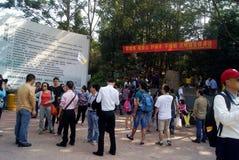 深圳,汉语:yangtaishan森林公园风景 免版税图库摄影