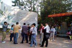 深圳,汉语:yangtaishan森林公园风景 免版税库存图片