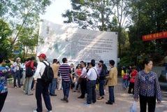 深圳,汉语:yangtaishan森林公园风景 库存图片