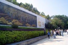 深圳,汉语:yangtaishan森林公园风景 库存照片