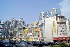 深圳,瓷:儿童的娱乐中心 免版税库存图片