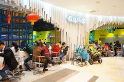 深圳,瓷:儿童的游乐场 免版税库存照片