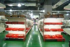 深圳,瓷:厨房供应购物中心 免版税图库摄影