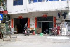 深圳,瓷:回收商店 免版税库存照片