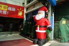 深圳,瓷:圣诞老人超级市场  免版税库存照片