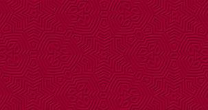 深红表面无光泽的几何表面背景 任意伯根地摘要线形使成环的移动 向量例证