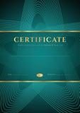 深绿证明,文凭模板 向量例证
