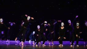 混乱和二义性这偏僻的舞蹈家现代舞蹈 免版税库存图片