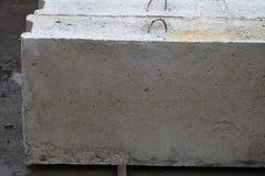 混凝土结构的模子在工厂 免版税库存图片