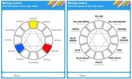 混合的颜色-绘颜色 皇族释放例证