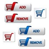 添加购物车删除项目购物向量 向量例证