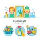 清洁服务 传染媒介象征,例证 图库摄影