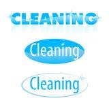 清洁 库存例证