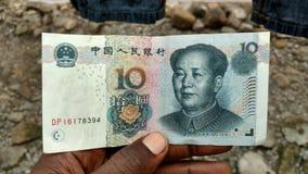 清洗货币 免版税库存照片