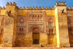 清真大寺梅斯基塔,科多巴,西班牙墙壁  免版税库存图片
