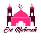 清真寺愉快的Eid穆巴拉克 免版税库存图片