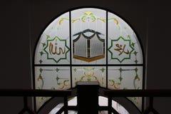 清真寺窗口 免版税图库摄影