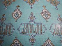 清真寺Masjid在Qom,伊朗- Jamkaran清真寺  库存照片