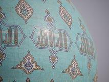 清真寺Masjid在Qom,伊朗- Jamkaran清真寺  免版税库存照片