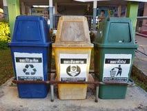 清莱,泰国- 11月22 :在另外col的三容器 图库摄影