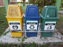 清莱,泰国- 11月22 :在另外col的三容器 免版税库存照片