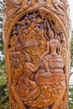 清迈,泰国素贴传奇寺庙Ssangyong浏览报亭和泰国的国王 库存图片