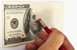 清除货币 图库摄影