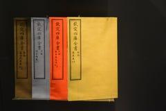 清代古老书 库存照片