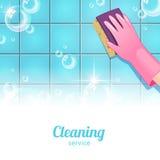 清洁和泡影 库存例证