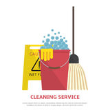 清洁在平的样式的服务横幅 库存例证