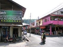 渔夫一个小镇在邦咯岛,马来西亚 免版税库存照片