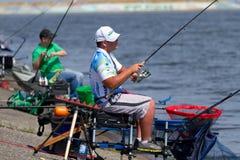 渔饲养者杯乌克兰 免版税图库摄影