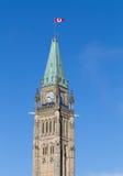 渥太华议会尖沙咀钟楼 库存照片