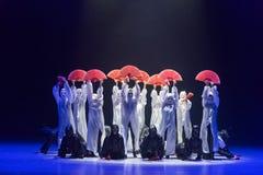 """渴望对胜利黄明良` s dance""""No shelter† 免版税库存照片"""