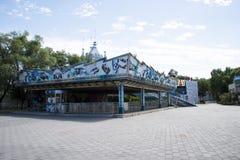 游乐园,现代建筑学 免版税图库摄影