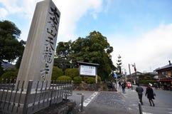 游人参观Tenryu籍在京都,日本 库存照片