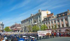 游行在方形的假日年2017年5月9日 俄罗斯,符拉迪沃斯托克 库存照片
