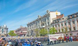 游行在方形的假日年2017年5月9日 俄罗斯,符拉迪沃斯托克 免版税图库摄影