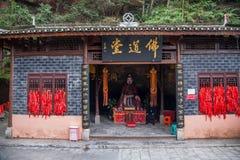 湖北恩施市,林6月佛教寺庙教会 库存照片