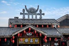 湖南张家界武陵源河布料街道 免版税图库摄影