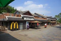 湖南,中国- 5月31 :田仔山的麦克唐纳餐馆 免版税图库摄影