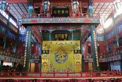 湖广协会霍尔 免版税库存照片
