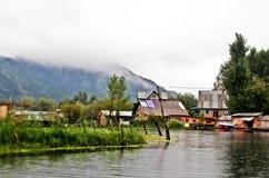 湖,河,美好的背景 库存照片