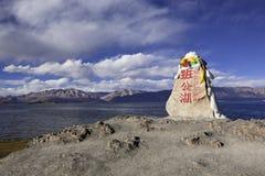 湖pangong西藏 免版税库存图片
