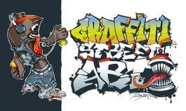 湿剂街道画油漆浪花 街道艺术概念 街道画浪花 库存例证