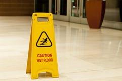 湿的楼层 图库摄影