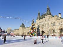 溜冰场圣诞节假期在莫斯科 免版税库存照片