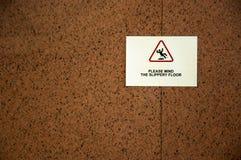 溜滑的楼层 库存照片